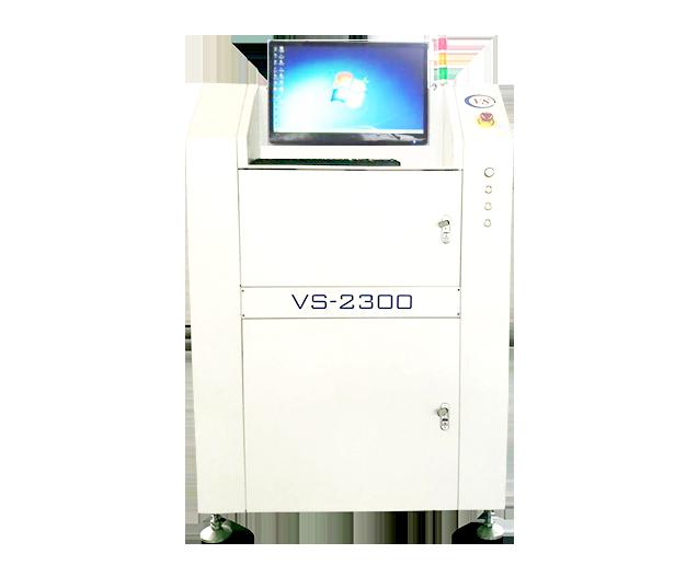 AOI   VS-2300